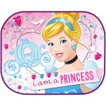 Tendina Parasole Laterale Disney Princess 2 pz
